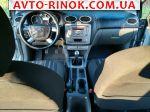 Авторынок | Продажа 2008 Ford Focus 2 рестайлинг