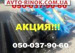 Авторынок | Продажа    Измельчитель-мульчирователь Кзк-6-04 Ширина захват