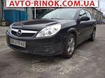 Авторынок | Продажа 2007 Opel Passat
