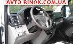 Авторынок | Продажа 2016 Hyundai H 200 Н 350