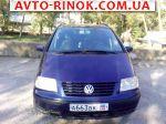 Авторынок | Продажа 2001 Volkswagen Sharan