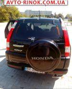 Авторынок | Продажа 2005 Honda CR-V