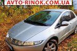 Авторынок | Продажа 2009 Honda Civic