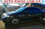 Авторынок | Продажа 2008 Opel Astra g