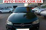 Авторынок | Продажа 1999 Opel Omega B