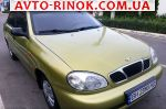 Авторынок | Продажа 2008 Daewoo Sens