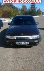 Авторынок | Продажа 1992 Opel Vectra
