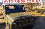 Авторынок | Продажа 1982 УАЗ 469