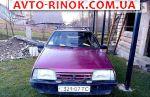 Авторынок | Продажа 1992 ВАЗ 2108