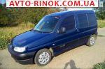 Авторынок | Продажа 2001 Citroen Berlingo