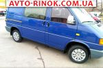 Авторынок | Продажа 1996 Volkswagen Transporter