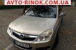 Авторынок | Продажа 2006 Opel Vectra