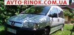 Авторынок | Продажа 2006 Peugeot Expert