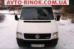 Авторынок | Продажа 2001 Volkswagen LT