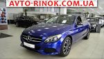Авторынок | Продажа 2018 Mercedes Exclusive 200 4MATIC