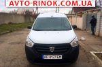 Авторынок | Продажа 2015 Dacia