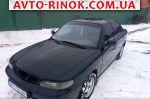Авторынок | Продажа 1999 Daewoo Nubira