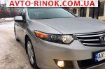 Авторынок | Продажа 2008 Honda Accord
