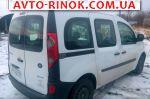 Авторынок | Продажа 2010 Renault Kangoo