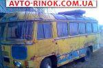 Авторынок | Продажа 1989 ПАЗ 672