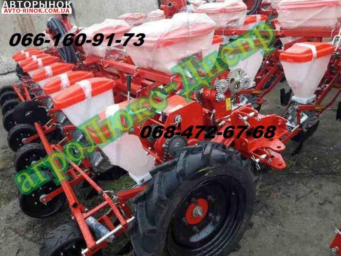 Авторынок | Продажа 2018 Трактор МТЗ Універсальна пневматична сівалка УПС - 8
