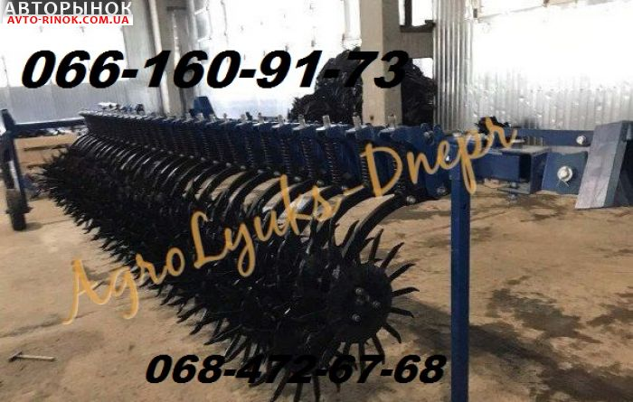 Авторынок | Продажа 2018 Трактор МТЗ Мотига ротаційна борона БМР - 6