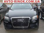 2010 Audi Q5 3.2