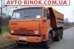 1990 КАМАЗ 5511 самосвал