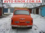 1968 ЗАЗ 965
