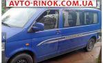 Авторынок | Продажа 2005 Volkswagen Transporter T5
