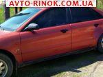 Авторынок | Покупка 2001 Audi A4 седан