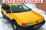 Авторынок | Продажа 1989 Volkswagen Passat