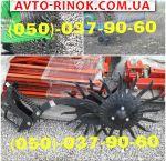 Ротационная мотыга/борона БМР/6-незаменимый агрегат в каждом хозяйстве за приятную цену только сегодня и только для Вас, в наличии на выставочной площадке в Днепре