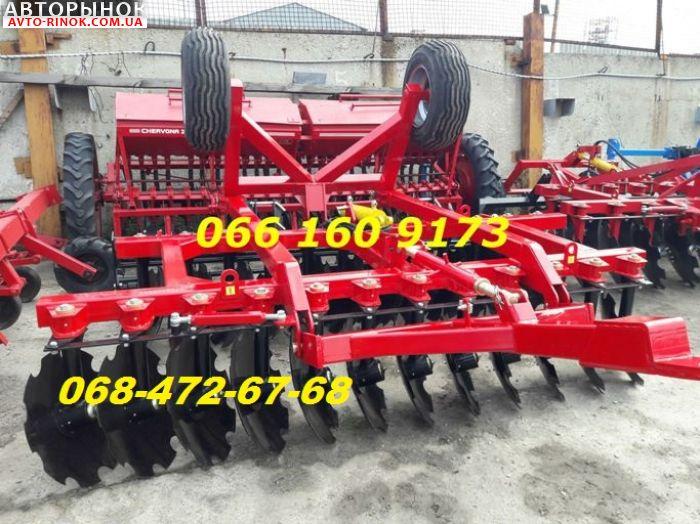 Авторынок | Продажа 2019 Трактор МТЗ БПД -3,2 м Борона Дисковая