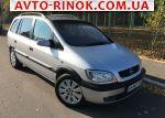Авторынок   Продажа 2001 Opel Zafira 2.0 DTI MT (100 л.с.)