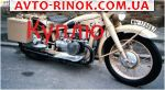 Авторынок | Продажа 1941 BMW R R-75