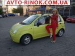 Авторынок | Продажа  Daewoo Matiz