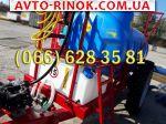Трактор МТЗ Распродажа ОП -2000 Прицепной Опрыскиватель + емкость для препарата
