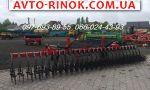 Трактор МТЗ Продам ротационную борону