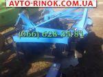 2019 Трактор МТЗ Дисковая борона на стремянках БДФ 2.1