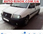 Авторынок | Продажа 2007 Fiat Scudo