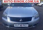 Авторынок | Продажа 2008 Mitsubishi Galant 2.4 AT (160 л.с.)
