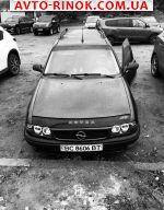 Авторынок | Продажа 1998 Opel Astra 1.6 AT (101 л.с.)