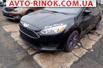 Авторынок | Продажа 2016 Ford Focus 2.0 Duratec 6-PowerShift (160 л.с.)