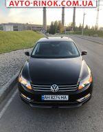 Авторынок   Продажа 2013 Volkswagen Passat