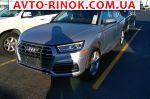 Авторынок | Продажа 2018 Audi Q5 2.0 TFSI S tronic quattro (249 л.с.)