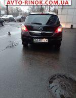 Авторынок   Продажа 2007 Opel Astra
