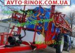 2020 Трактор МТЗ POLMARK ОП-2000/18м опрыскиватель с гидравлической штангой