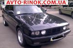 1991 BMW 5 Series 525