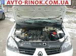 2006 Renault Clio Expression +